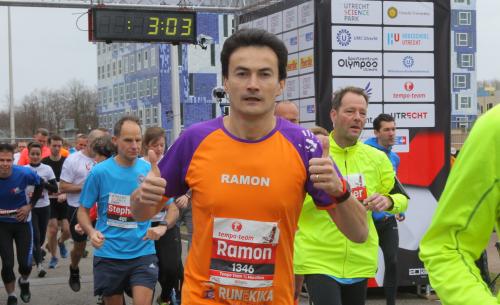 Marathon Utrecht Science Park