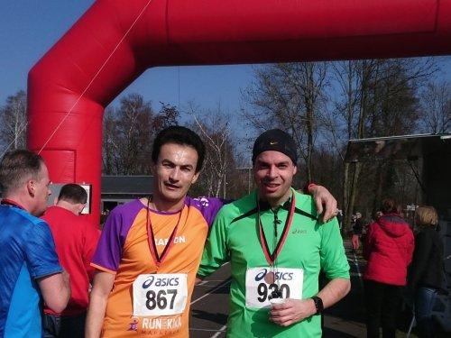 Finish Veluwepoortloop Nijkerk