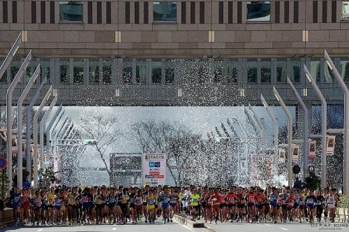 Tokyo Marathon Start