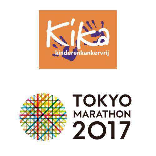 Tokyo-Marathon-KiKa