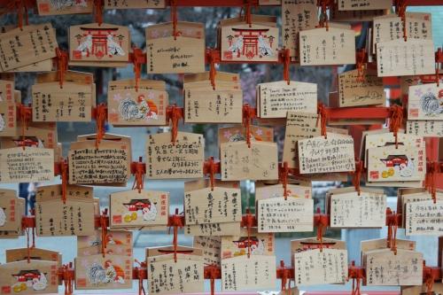 Tokyo Highlights - Hanazono tempel Shinjuku - wensen