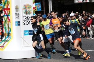 Ramon de la Fuente, Tokyo Marathon. voor KiKa.
