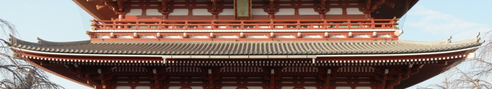 Tokyo Highlight - Sensō-ji Asakusa Tempel
