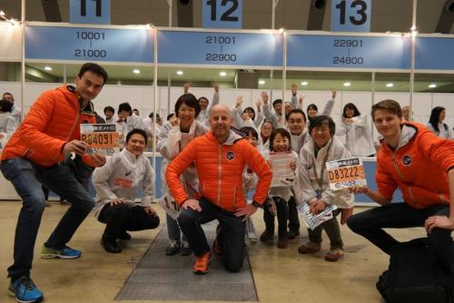 Startbewijs Tokyo Marathon Expo
