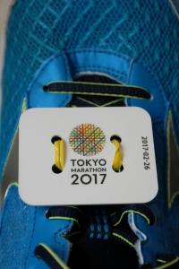 Tokyo Marathon chip voor op de schoen