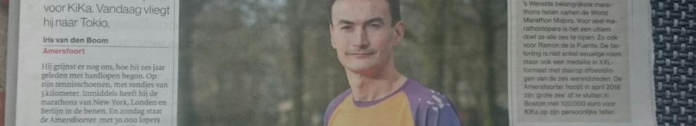 Marathon man Amersfoort in het AD - Ramon de la Fuente voor KiKa