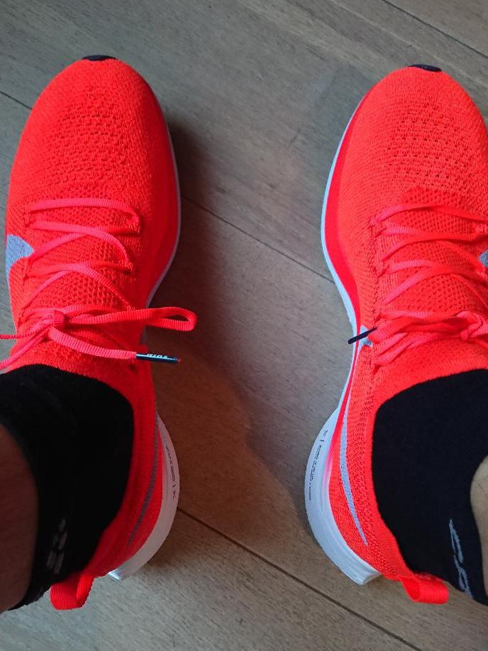 Nike Vaporfly 4% Flyknit Marathon testen voor recensie